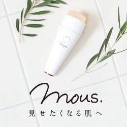 超音波電動歯ブラシ【オーラルミナスORALUMINAUS】は、グーッド!