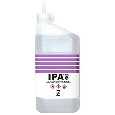 ガレージ・ゼロ IPA 純度99.9%以上 1L イソプロピルアルコール 2-プロパノール イソプロパノール GZ901の画期的な方法