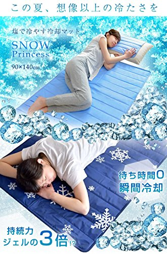 そろそろ本気で敷きパッド 冷却マット ひんやり敷きパッド(2018年)!通販で人気の商品は?