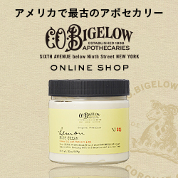 シー・オー・ビゲロウ(C.O.Bigelow)はナチュラルコスメ。どんな商品?