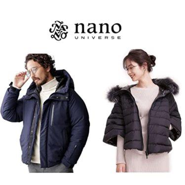 【最大70%OFF】ナノ・ユニバース 秋冬メンズ/レディスファッションが好きです