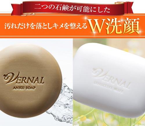 ヴァーナルで毛穴汚れケア!黒ずみや開きの改善にも効果的。洗顔石鹸が選ばれる理由とは?