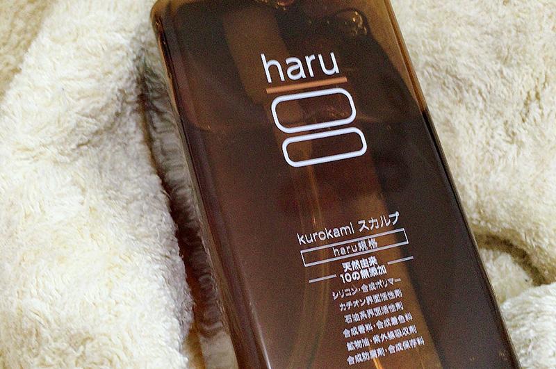 2018年、haru「kurokamiスカルプ」へとリニューアル!7つの特徴を紹介☆